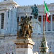 The Victor Emmanuel II Monument in Rome - Stock Photo