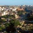 Panoramic view of Rome, Italy - Foto de Stock  