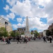Dam square in Amsterdam — Stock Photo