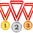 Stock Vector: Medals on ribbons