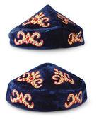 Tubeteika, traditional Kazakh headwear — Stock Photo