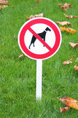 Sign prohibition for walk dogs — Stock Photo