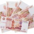 Money five thousand rubles — Stock Photo #3535284