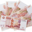 Stock Photo: Money five thousand rubles
