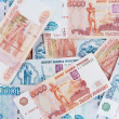 Stockfoto: Money five thousand and thousand rubles