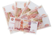 Money five thousand rubles — Stock Photo