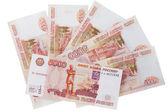 Money five thousand rubles — Stock Photo