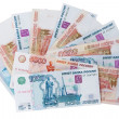 Money  five thousand and  thousand rubles — Stock Photo