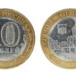 ������, ������: Russian Bimetal Coin