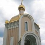 Russian chapel — Stock Photo