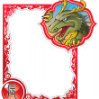 Chinese horoscope frame series: Dragon - Stock Vector