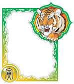 Chinese horoscope frame series: Tiger — Stock Vector