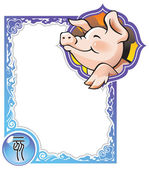 Chinese horoscope frame series: Pig — Stock Vector