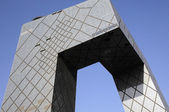 Budova obdélník — Stock fotografie