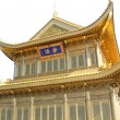 Stock Photo: Golden palace of chinese