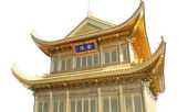 Golden palace of chinese — Stock Photo