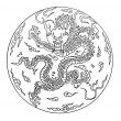 Fantastic dragon culture background — Foto Stock