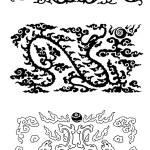 Fire dragon pattern of china — Stock Photo #3221443