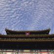 Cloudscape over forbidden city — Stock Photo