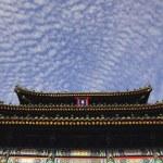 Cloudscape over forbidden city — Stock Photo