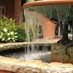 Water Fountain — Stock Photo