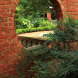 Royalty-Free Stock Photo: Porthole garden