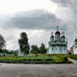 Saviour-Transfiguration mans monastery, Murom, panorama — Stock Photo