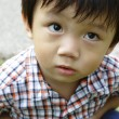 Asian boy — Stock Photo #2961008