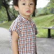 Asian boy — Stock Photo #2975951