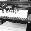 Stock fotografie: Printing press