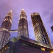 KualLumpur skyline — Stock Photo #3329936