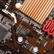 Mother board — Stock Photo