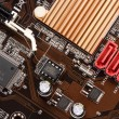 Mother board — Stockfoto #3550068