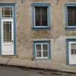Foto Stock: Facade in old Quebec, Canada