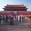 Tiananmen square, beijing — Stock Photo #3056375