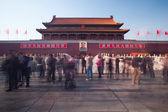 Tiananmen square, beijing — Stock Photo
