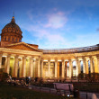 Royalty-Free Stock Photo: Kazan Cathedral