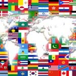 mapa mundial de — Foto de Stock