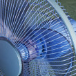 Stock Photo: Blue electric fan