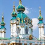Russian orthodox church cupolas — Stock Photo #3310271