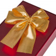 Stock Photo: One red gift box
