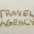Travel agency — Stock Photo #2860891