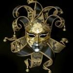 Venetian mask — Stock Photo #2861115