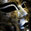Stock Photo: Venetimask