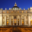 Saint Peter's Basilica at night - Stock Photo