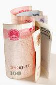 Chinese money. — Stock Photo