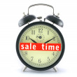 Stok fotoğraf: Sale time on alarm clock