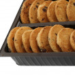 Cookies — Stock Photo #2990967
