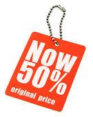 Price tag on white — Stock Photo