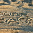 Stock Photo: Come back